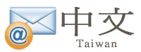 taiwanese
